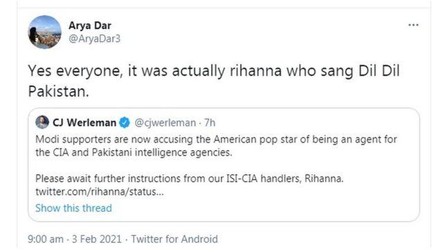 ریحانہ ٹویٹ ردعمل